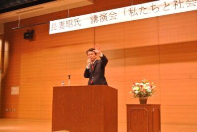 2012年12月21日(金) 中央大学で講演しました