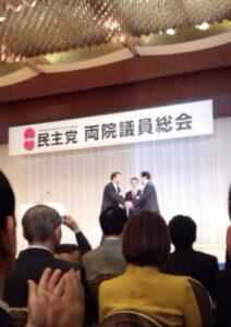 2012年12月25日(火) 海江田万里新代表が選ばれました