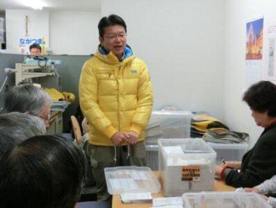 2012年12月3日(月) ボランティアの皆さんに日頃の活動報告