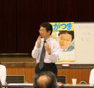 2006年10月3日(火) 国政報告会(ながつま昭と語る会)を開催