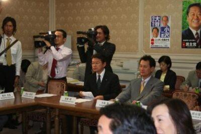 2006年10月4日(水) 民主党『次の内閣』閣議