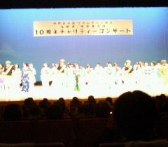 2006年11月23日(木) 高齢者・障害者支援チャリティーコンサートに出席