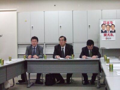2006年12月5日(火) 政調役員会に出席