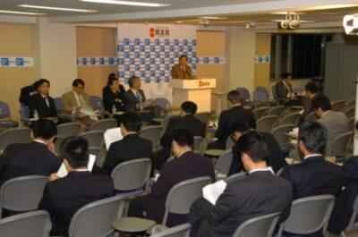 2006年12月14日(木) 民主党全議員政策懇談会