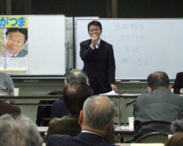 2006年12月19日(火) ながつま昭と語る会開催