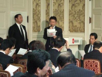 2007年12月14日(金) 代議士会にて「次の内閣」の活動報告