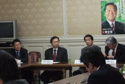 2007年12月19日(水) 民主党「次の内閣」に出席