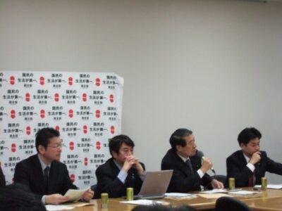 2008年12月2日(火) 「消えた年金」問題に関する民主党部門会議開催
