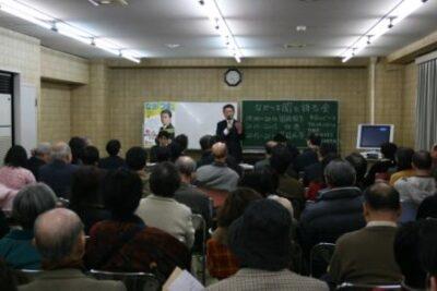 2008年12月5日(金) ながつま昭と語る会を開催