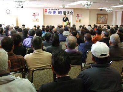 2008年12月6日(土) 岡山県と愛知県にお邪魔しました