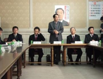2008年12月17日(水) 民主党「次の内閣」に出席しました