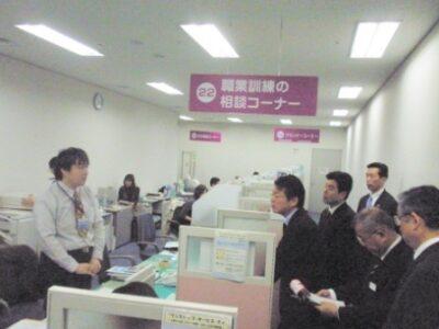 2009年12月21日(月) ワンストップサービスについて視察しました
