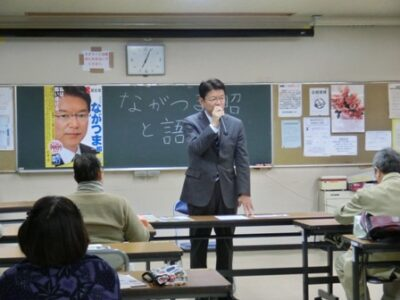 2013年12月20日(金) ながつま昭と語る会を開催しました