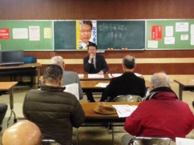 2013年11月30日(土) ながつま昭と語る会を開催しました