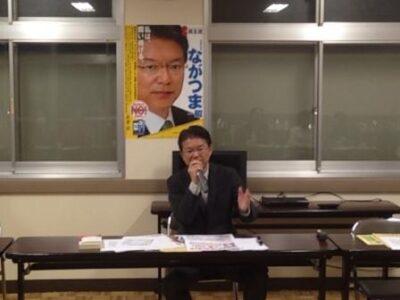 2013年12月7日(土) ながつま昭と語る会を開催しました