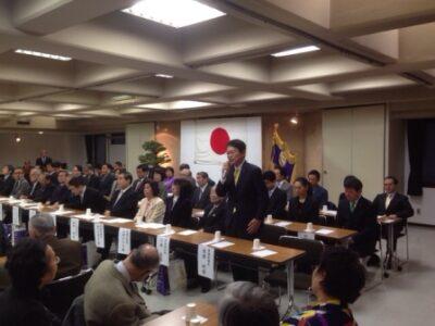 2014年1月15日(水) 渋谷区シニアクラブ連合会新年会にお邪魔しました