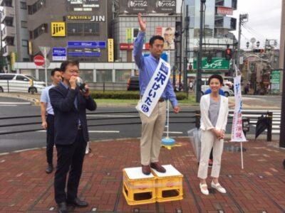 東中野駅で西沢けいた候補、蓮舫代表と街頭演説