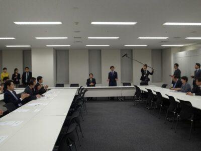 政策審議会の初会合