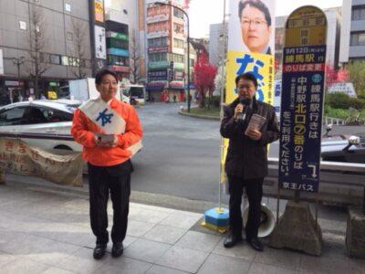 中野駅南口で朝の街頭演説