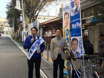 参宮橋駅で朝の街頭演説