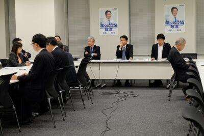 新体制で初めての政調審議会が開催されました