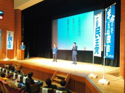 静岡県連パートナーズ集会が開催されました