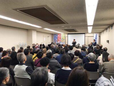 神奈川県第7区時局講演会に出席