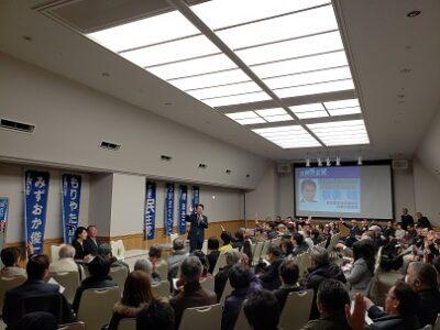 福井県の立憲パートナーズ集会に出席