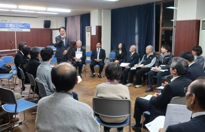 滋賀県で立憲ビジョンのタウンミーティング