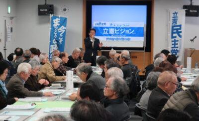 立憲ビジョン2019タウンミーティング@宮城にお邪魔しました