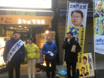 笹塚駅で朝の街頭演説