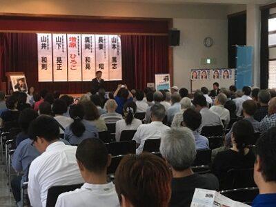 京都府で増原ひろこ候補の応援