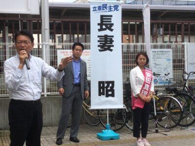 兵庫県で安田真理候補の応援