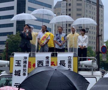 広島県で森本しんじ候補の応援