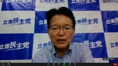 立憲アカデミー東京のオンライン発表会