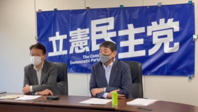 立憲民主党東京都連の常任幹事会