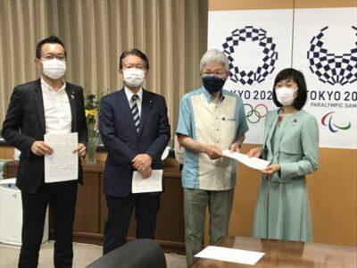 東京オリパラ「バブル方式」と水際対策の徹底を丸川五輪大臣に申し入れ