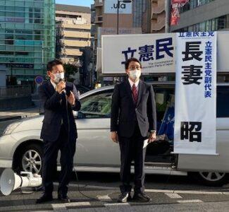 埼玉1区の、たけまさ公一さんと街頭演説
