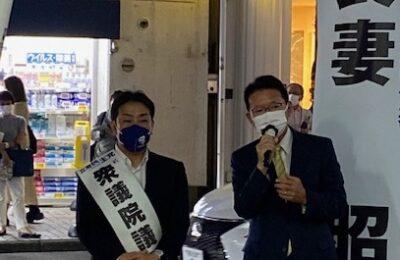 神奈川7区の、中谷一馬(なかたにかずま)さんと街頭演説